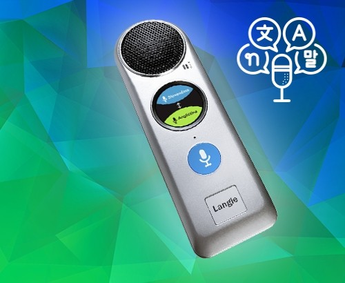LANGIE S2 - voice translator with electronic dictonary (translate 53 languages) + 3G SIM support