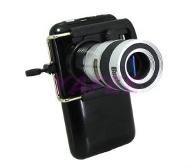 Zoom telescope - 8x zoom for your mobile