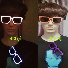Leuchtende Sonnenbrille für Party und Rave