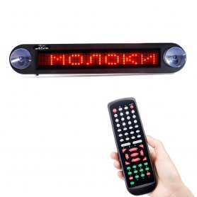 Car LED panel with scrolling text - 30 cm x 5 cm