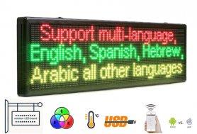 Panneau de message extérieur étanche WiFI LED 7 couleurs RVB - 103cm x 38cm