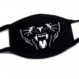 Color cotton face mask - pattern Tiger