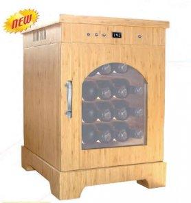 Elegant mini wine  refrigerator - 10L