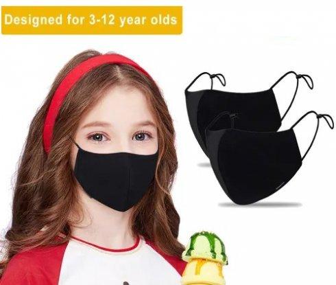 調節可能なイヤバンド付きの子供用黒弾性マスク