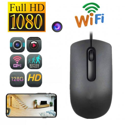 מצלמת עכבר USB - מצלמת ריגול עם FULL HD + WiFi / P2P + זיהוי תנועה