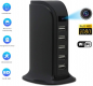 USB Power Bank 5-Port mit Wi-Fi FULL HD Spionagekamera + 16 GB Speicher