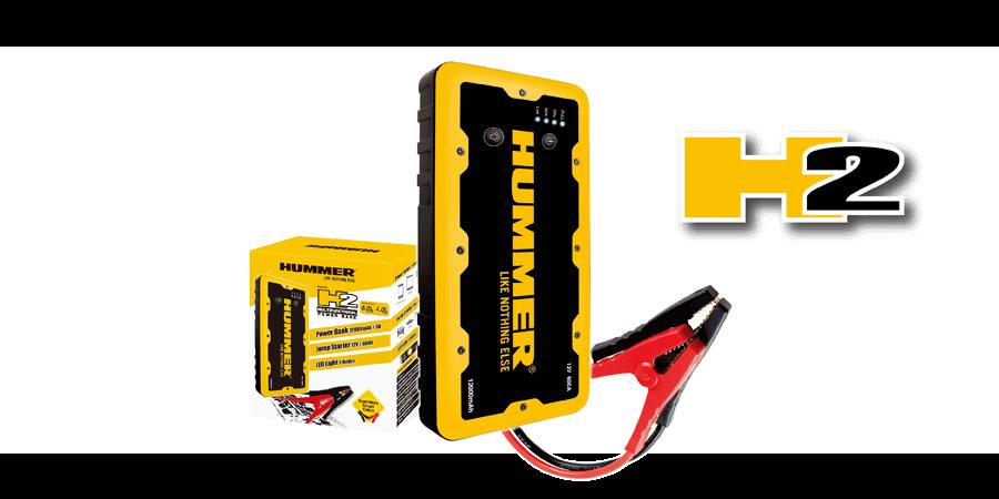 portable jump starter externe batterie hummer h2 12000mah batterie f r motoren bis 6l benzin. Black Bedroom Furniture Sets. Home Design Ideas